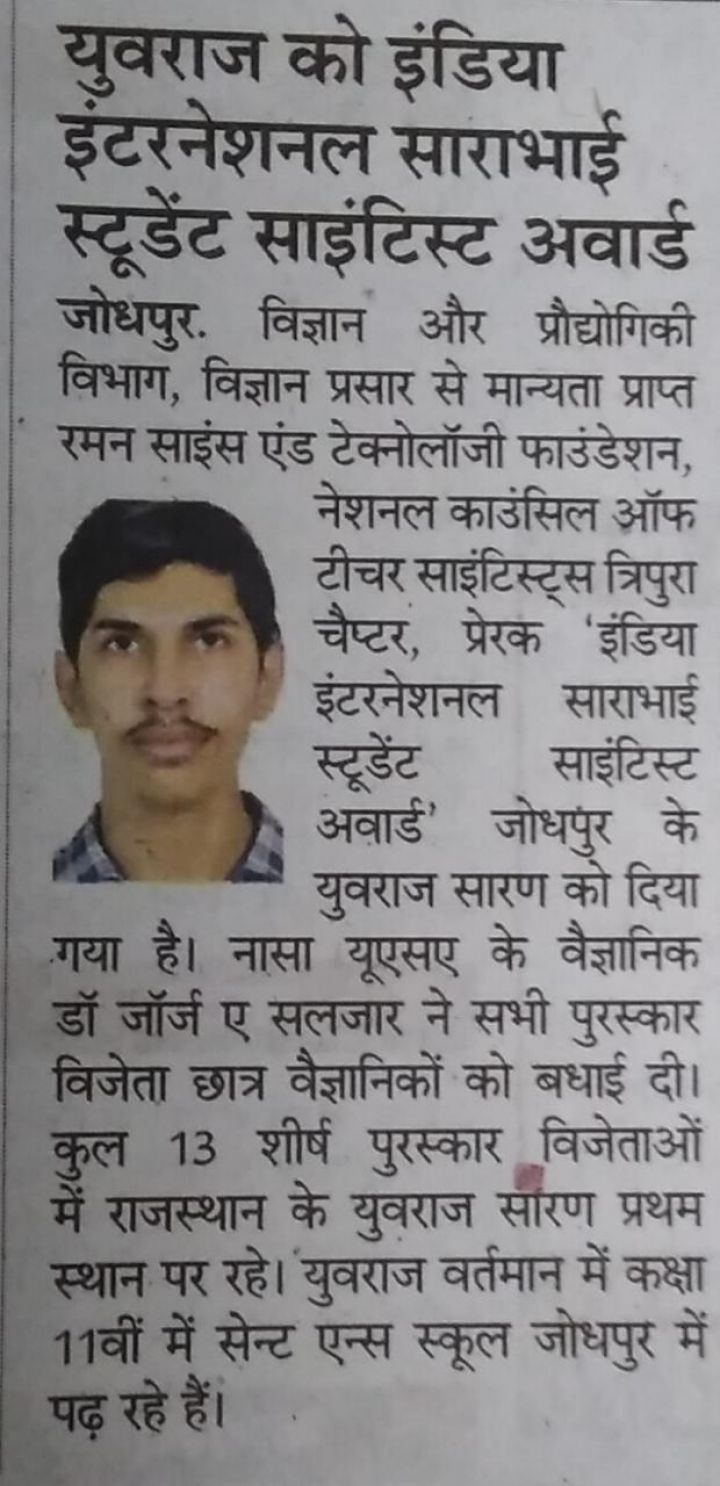 India International Sara Bhai Student Scientist Award